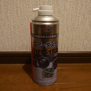 AZ エアダスター HFC152a 390ml 1箱30本セット(ガスガン)