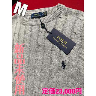 POLO RALPH LAUREN - 【タグ付き】POLO Ralph Lauren ニット セーター