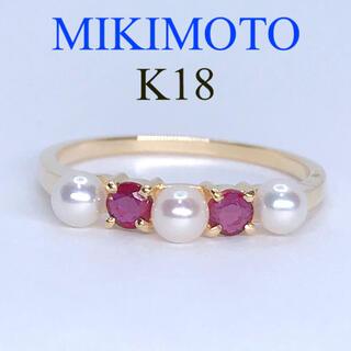 MIKIMOTO - 美品 ミキモト ベビーパール ルビー リング K18 アンティーク ヴィンテージ