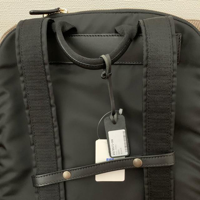 Felisi(フェリージ)のタイムセール Felisi 20/55/1/DS+A リュック/バックパック メンズのバッグ(バッグパック/リュック)の商品写真