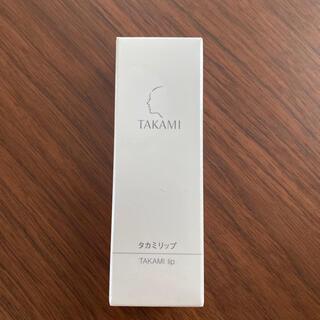 タカミ(TAKAMI)のタカミリップ(リップケア/リップクリーム)