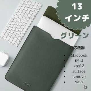 新品 ノートパソコン ケース ipad MacBook 13インチ PCケース(ノートPC)