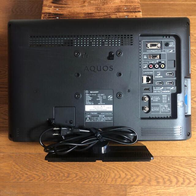 AQUOS(アクオス)のシャープ 19V型 液晶 テレビ AQUOS LC-19K7-B ハイビジョン  スマホ/家電/カメラのテレビ/映像機器(テレビ)の商品写真