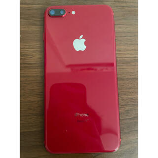 Apple - iPhone 8plus PRODUCT RED