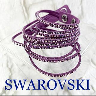 SWAROVSKI - スワロフスキー スエード ブレスレット チョーカー
