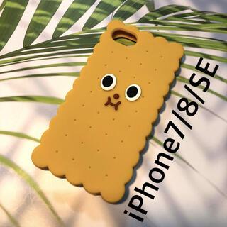 アップル(Apple)の残り1つ!iPhone7/8/SEケース★クッキー かわいいシリコンケース(iPhoneケース)