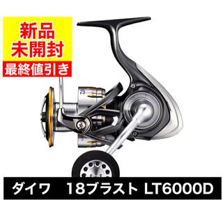 ダイワ(DAIWA)の【最終値引き】新品 ダイワ 18ブラスト LT6000D-H(リール)