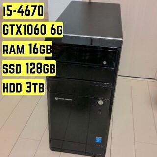 ゲーミングPC i5-4670/GTX1060 6GB(デスクトップ型PC)