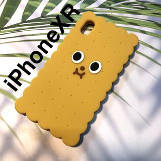 アップル(Apple)の残り1つ!iPhoneXRケース★クッキー かわいいシリコンケース(iPhoneケース)