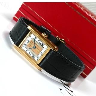 Cartier - ☆極美品☆ カルティエ マストタンク ヴェルメイユ レディース SM / 腕時計