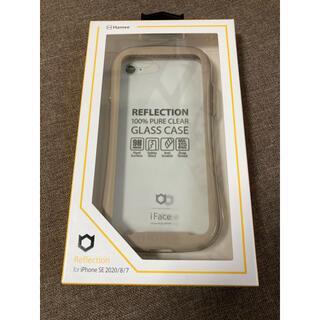 アップル(Apple)の正規品 iFace iPhone7/8/SE専用 リフレクション ベージュ(iPhoneケース)