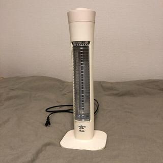 アラジン 遠赤外線グラファイトヒーター(電気ヒーター)