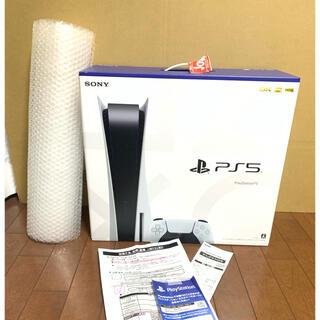 PlayStation - PlayStation5  CFI-1000A01 PS5 本体 新品未使用