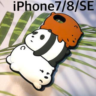 アップル(Apple)の残り1つ!iPhone7/8/SEケース★アニマル三段 シリコンケース(iPhoneケース)
