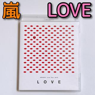 嵐 - 嵐 Live Tour 2013 LOVE ブルーレイ版 美品! 大野智 櫻井翔