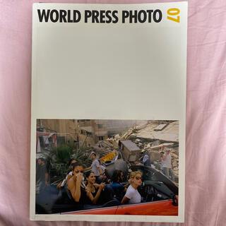WORLD PRESS PHOTO 2007(写真)