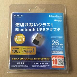 Bluetooth LBT-UAN05C1 ブルートゥース USB(PC周辺機器)