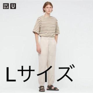 UNIQLO - 【新品未使用】 ユニクロU ワイドフィットジョガーパンツ オフホワイト サイズL