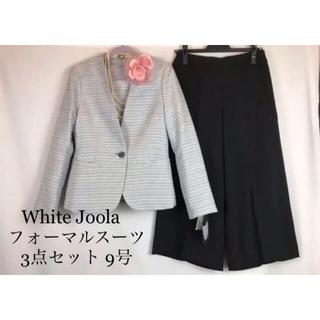 新品【White Joola】お上品なフォーマルパンツスーツ◆卒業式 入学式