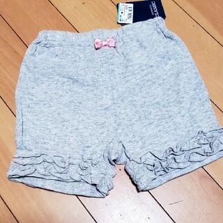 【60〜70】リボンパンツ(スカート)