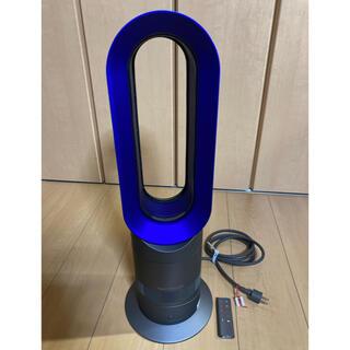 Dyson - ファンヒーター ダイソン hot + cool AM09