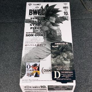ドラゴンボール - smsp 超サイヤ人4 孫悟空 D賞 二次元彩色