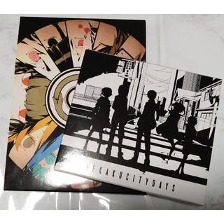 カゲロウプロジェクト CD 2枚セット じん(ボーカロイド)