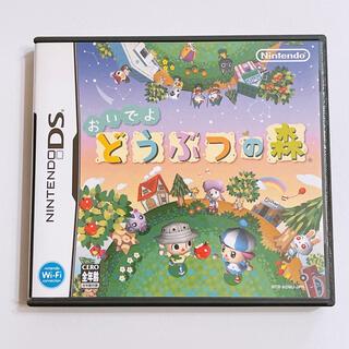 任天堂 - おいでよ どうぶつの森 美品! DS 任天堂 ニンテンドー ゲーム ソフト