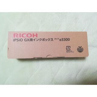 リコー(RICOH)のリコー純正 GX廃インクボックス タイプ e3300(PC周辺機器)