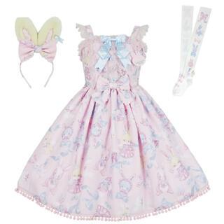 Angelic Pretty - Angelic Pretty Moco moco Bunnys ピンクSET