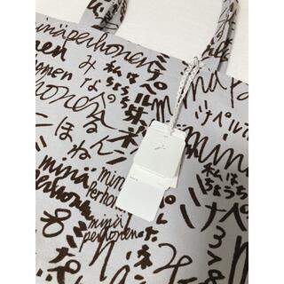 mina perhonen - ミナペルホネン トート