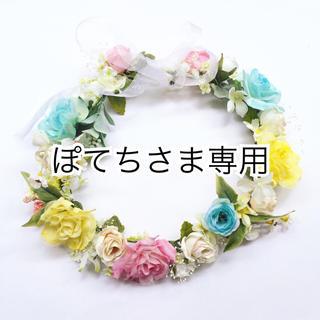 ぽてちさま専用(ヘアバンド)