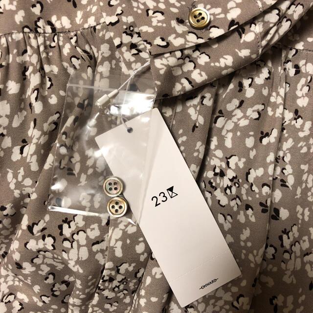 23区(ニジュウサンク)の23区 ブルームフルータープリント ワンピース 新品 レディースのワンピース(ロングワンピース/マキシワンピース)の商品写真