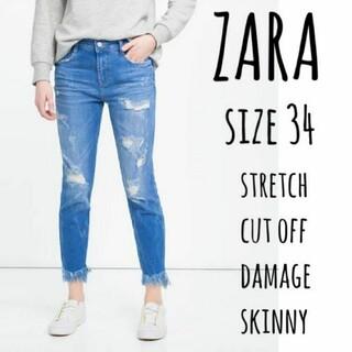 ザラ(ZARA)のZARA stretch cut-off damage skinny 34(デニム/ジーンズ)