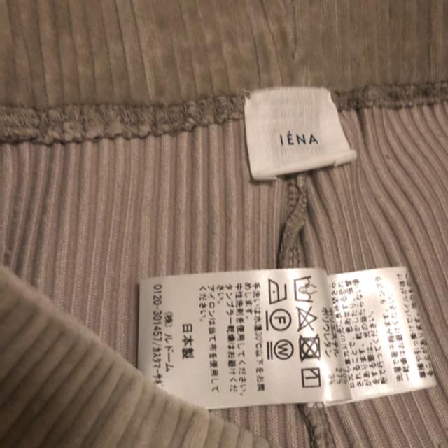 IENA(イエナ)の【IENA】コーデュロイジャージスカート 美品 レディースのスカート(ロングスカート)の商品写真