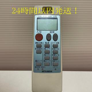MITSUBISHI エアコンリモコン