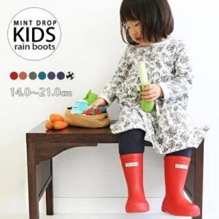 レインブーツ キッズ ジュニア 子供 雨 雨具 梅雨 防水 シンプル 入学 入園(フラットシューズ)