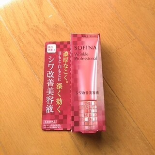 SOFINA - ソフィーナ リンクルプロフェッショナル シワ改善美容液