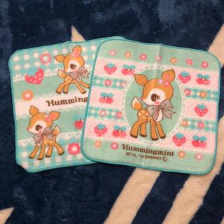 ハミングミント(ハミングミント)の新品★ ハミングミント Humming mint タオルハンカチ 2枚(その他)