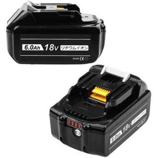互換マキタ18vバッテリーBL1860B makita 互換 バッテリー