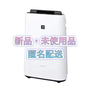 SHARP - 新品 シャープ 加湿 空気清浄機 プラズマクラスター 7000 KC-L50-W