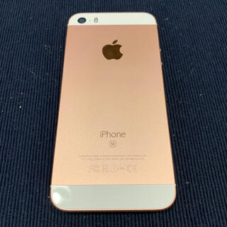 iPhone - iPhone SE 64GB ローズゴールド