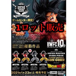 ドラゴンボール - ドラゴンボール1番くじSMSP 孫悟空 スーパーサイヤ人4