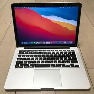 Apple - MacBook Pro Retina 13インチ Mid 2014(89