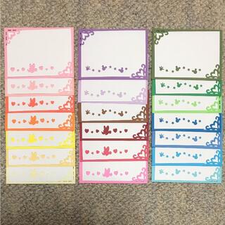 じゅんじゅん様専用ミッキー&ミニーメッセージカード20色20枚(カード/レター/ラッピング)