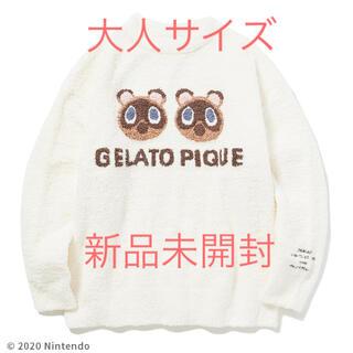 gelato pique - ジェラピケ あつ森 つぶまめジャガードプルオーバー