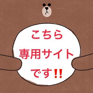 SUQQU - SUQQU リップ 103 限定 コンフォート グロウ 新作 新発売 新品 春