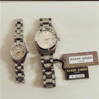 ハーディエイミス(HARDY AMIES)の腕時計 ペアウォッチ HARDY AMIES ハーディ エイミス(腕時計)