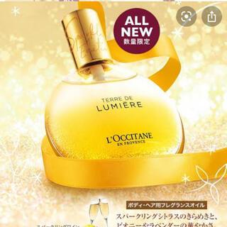 L'OCCITANE - テールドルミエールジョイ/パフュームインオイル