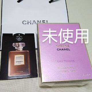 CHANEL - シャネル チャンス オー タンドゥル オードゥ パルファム 50ml